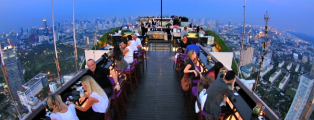 Vertigo Rooftop Bar