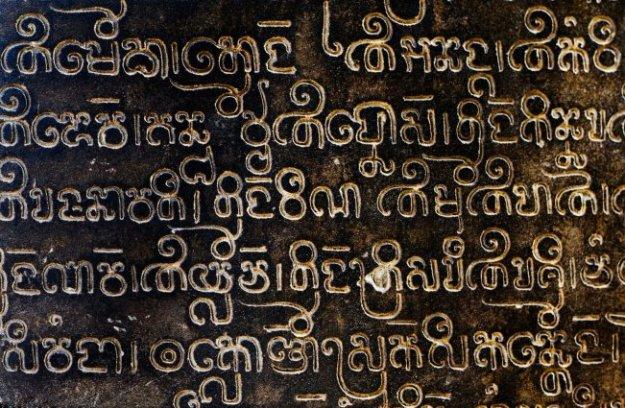 Inscriptions anciennes Khmer